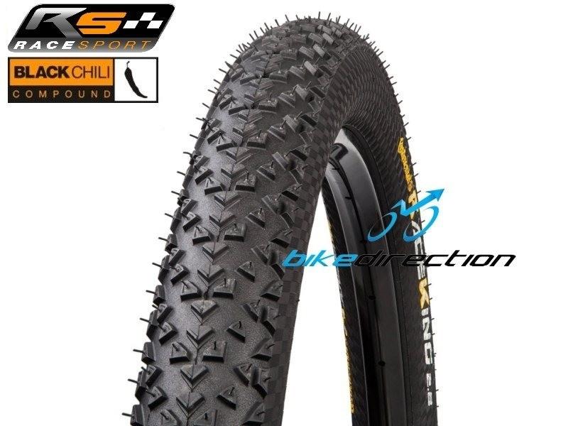 RACE-KING-RACE-SPORT-Continental-29-copertoni-tubeless-ready-Bike-Direction