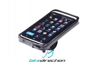 Custodia-porta-Smartphone-attacco-manubrio-bici-sostegno-Bike-Direction
