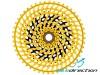 Leonardi-948-12V-SRAM-EAGLE-GOLD-cassette-cassetta-pacco-pignoni-Bike-Direction